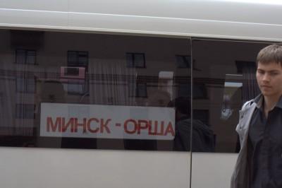 Встречай меня, Орша! Я еду!