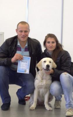 Первый диплом и первая медаль. Это запомниться и хозяевам и собаке надолго.