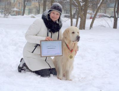 Золотой Охотник Анри Винсент - Юный Чемпион Беларуси