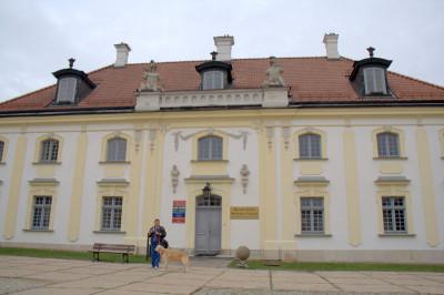 Сейчас в нем расположен музей медицины и фармакологии.